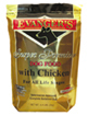 EVEANGER'S CHICKEN & BROWN RICE 30lbs