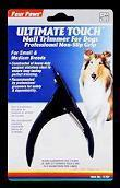 FOUR PAWS ULTIMATE NAIL TRIMMERS SMALL