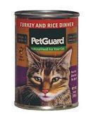PetGuard Turkey and Rice Dinner 14OZ